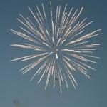 Фестиваль фейерверков