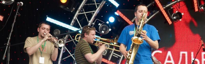Усадьба Джаз, 2008 год