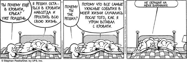 06_06_08_en-06_06_08_ru-1
