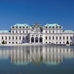 Австрийская галерея (Верхний Бельведер)