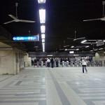 Каирское метро