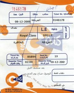 tiket-bus-01