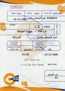 tiket-bus-02