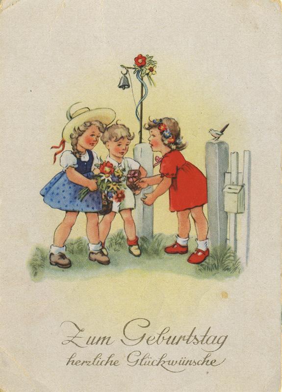 Поздравление из детства с юбилеем 40
