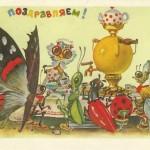 Открытки из детства, советские и не очень