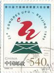 st-CN-363220-sm