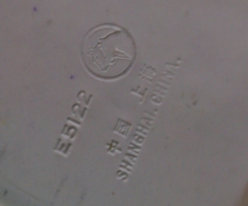 китайский пенал 90х8