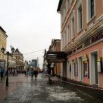 Кафе «Сказка» в Казани