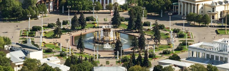Большая прогулка по Москве
