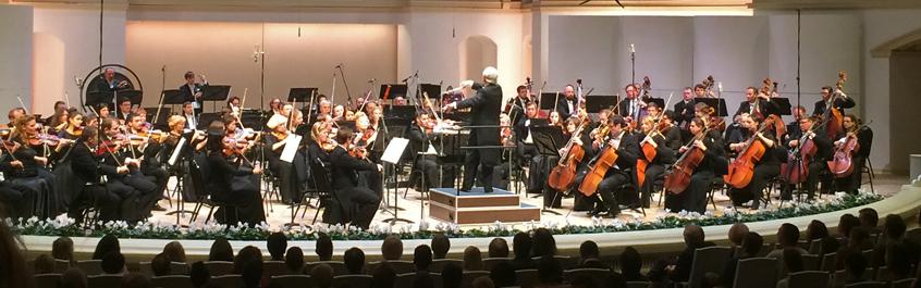 «Ночь музыки» в концертном зале П.И. Чайковского
