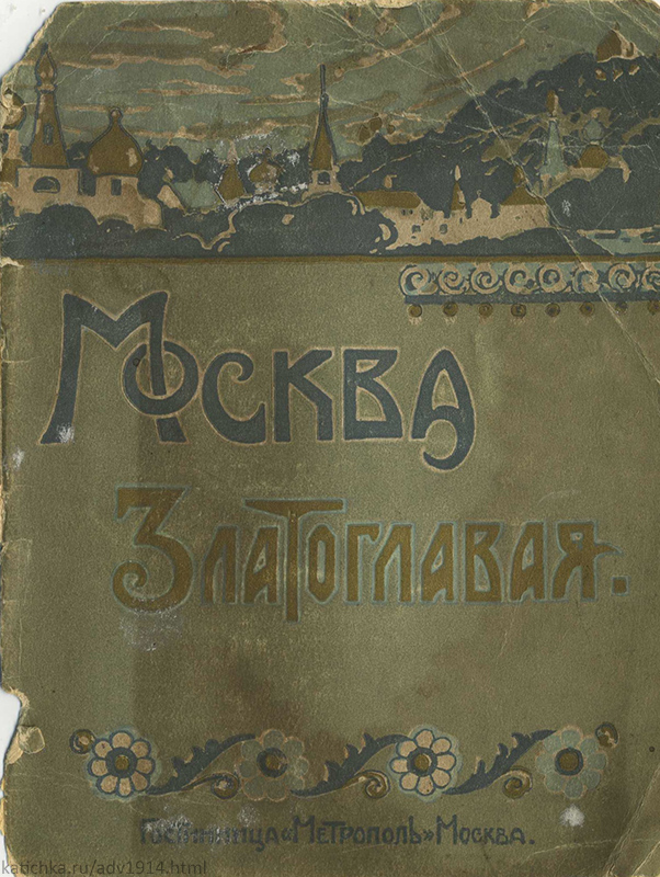 adv1914_katichkaru_01