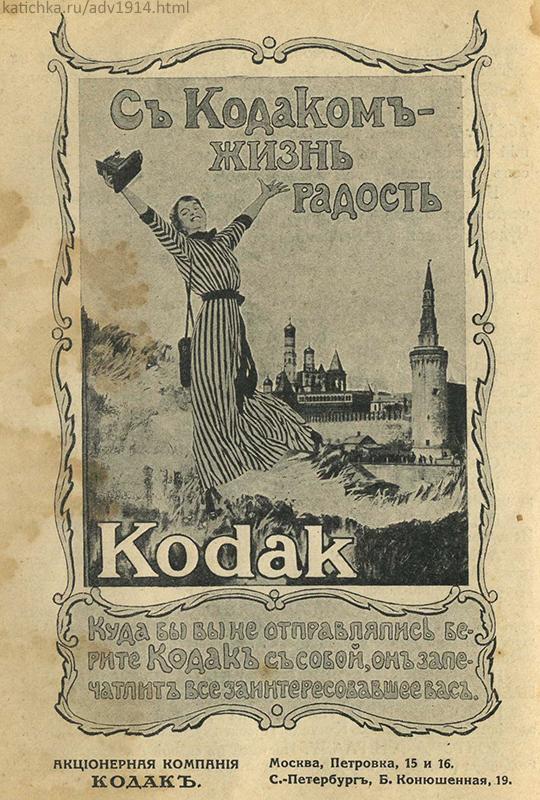adv1914_katichkaru_05