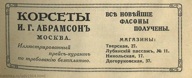 adv1914_katichkaru_15