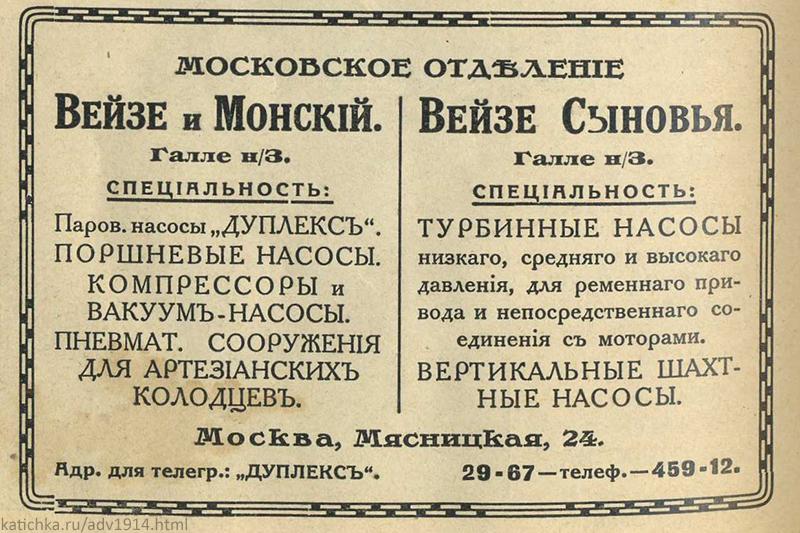 adv1914_katichkaru_22