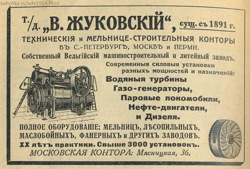 adv1914_katichkaru_23