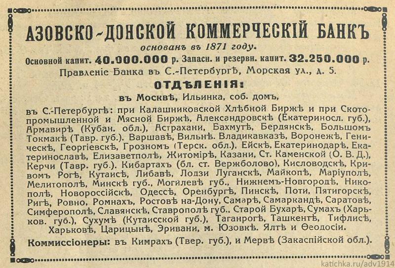 adv1914_katichkaru_24