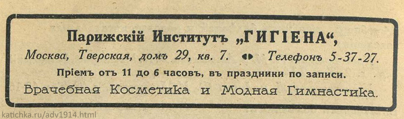 adv1914_katichkaru_27