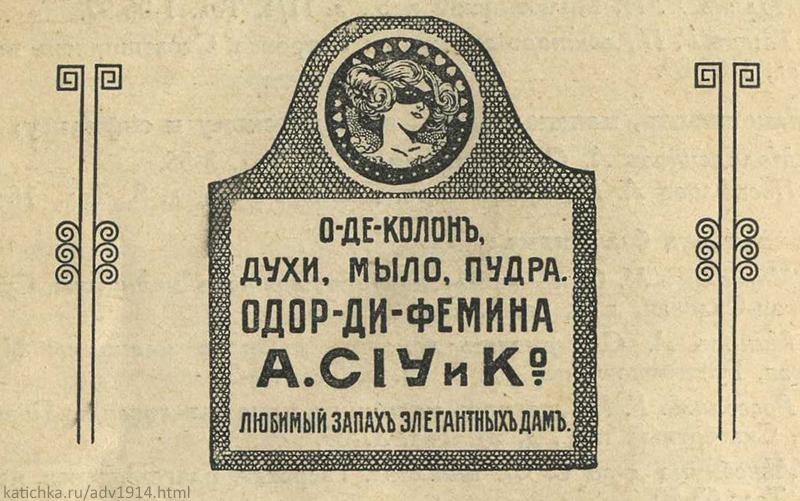 adv1914_katichkaru_28