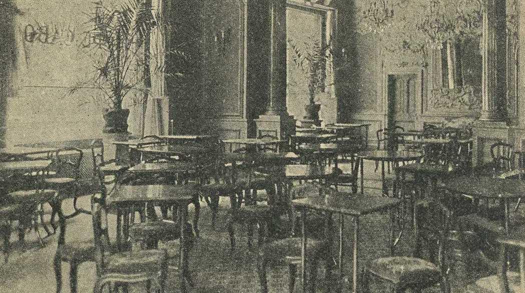 «Москва Златоглавая» — реклама 1914 года