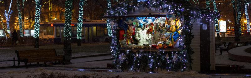 «Волшебное путешествие в Рождество» в предновогодней Москве