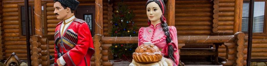 Гостевой дом «Надежда» в Миллерово