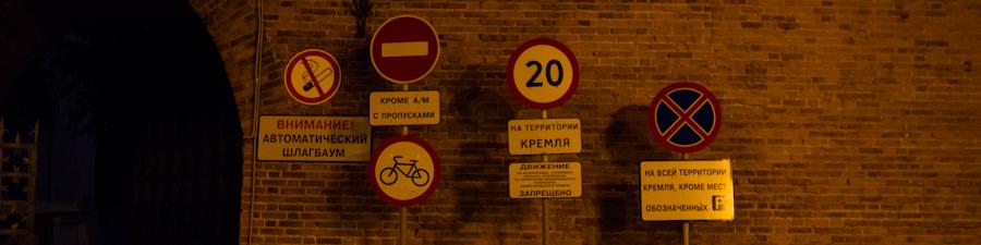 Нижний Новгород в потемках