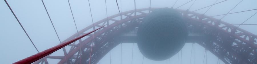 Сомнительный рассвет на Живописном мосту