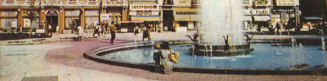 Набор открыток «Пловдив»